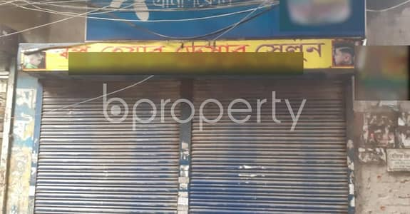 Shop for Rent in Tejgaon, Dhaka - This 300 Square Feet Shop Space For Rent At East Raza Bazar Road.