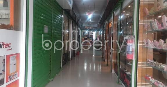 ভাড়ার জন্য এর দোকান - বসুন্ধরা আর-এ, ঢাকা - 130 Square Feet Commercial Shop For Rent At Bashundhara Road