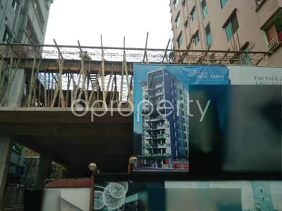 3 Bedroom Flat for Sale in 16 No. Chawk Bazaar Ward, Chattogram - At Chaw Bazar 1572 Square Feet Residential Apartment For Sale Close To Jongi Shah Mosque