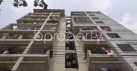 বিক্রয়ের জন্য BAYUT_ONLYএর ফ্ল্যাট - বসুন্ধরা আর-এ, ঢাকা - 1500 Square Feet Residential Apartment Is Up For Sale In Bashundhara R-A