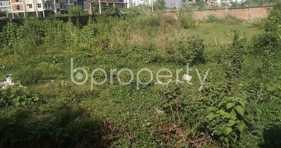 বিক্রয়ের জন্য এর প্লট - বসুন্ধরা আর-এ, ঢাকা - Attention Plot Finders! A 3 Katha Plot Is Up For Sale At Bashundhara R-A- Block L.