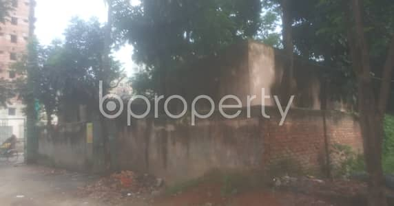 Apartment for Sale in Mohammadpur, Dhaka - 2480 Square Feet Commercial Apartment For Sale At Chandrima Model Town