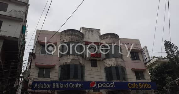 Office for Rent in Adabor, Dhaka - 2670 Square Feet Commercial Area Is Available For Rent In Adabor, Baitul Aman Housing Society