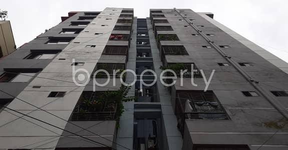 3 Bedroom Flat for Sale in Kathalbagan, Dhaka - 1700 SQ FT flat is now for sale which is in Kathalbagan