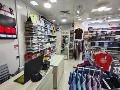 Shop for Sale in Uttara, Dhaka - A Commercial Shop Of 289 Sq Ft Is Ready For Sale At Uttara-7, Sonargaon Janapath