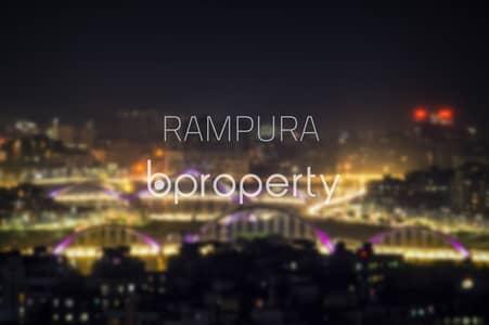 Office for Rent in Rampura, Dhaka - Rampura. jpg