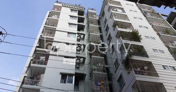 3 Bedroom Flat for Sale in Malibagh, Dhaka - Buy This Nice Flat Of 1355 Sq Ft, Which Is Located At Gulbag Road, Malibagh