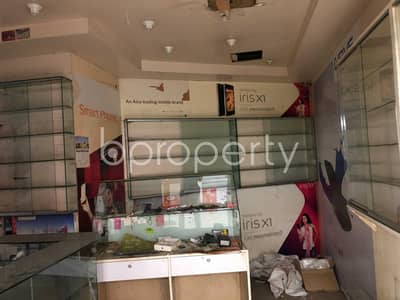 Shop for Sale in Hatirpool, Dhaka - Commercial Office