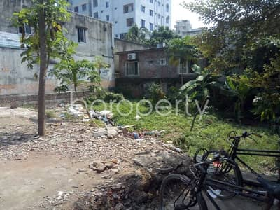 Plot for Sale in Mirpur, Dhaka - Have A Look At This 2.5 Katha Plot Which Is Up For Sale Located At Mirpur-2 Nearby Orchid International School