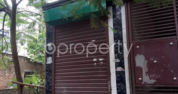 Shop for Rent in Mohammadpur, Dhaka - 100 Square Feet Commercial Shop For Rent At Mohammadi Housing Ltd