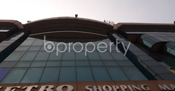 Shop for Sale in Dhanmondi, Dhaka - We Are Accommodating You To Buy A Commercial Space Of 106 Sq Ft In Dhanmondi