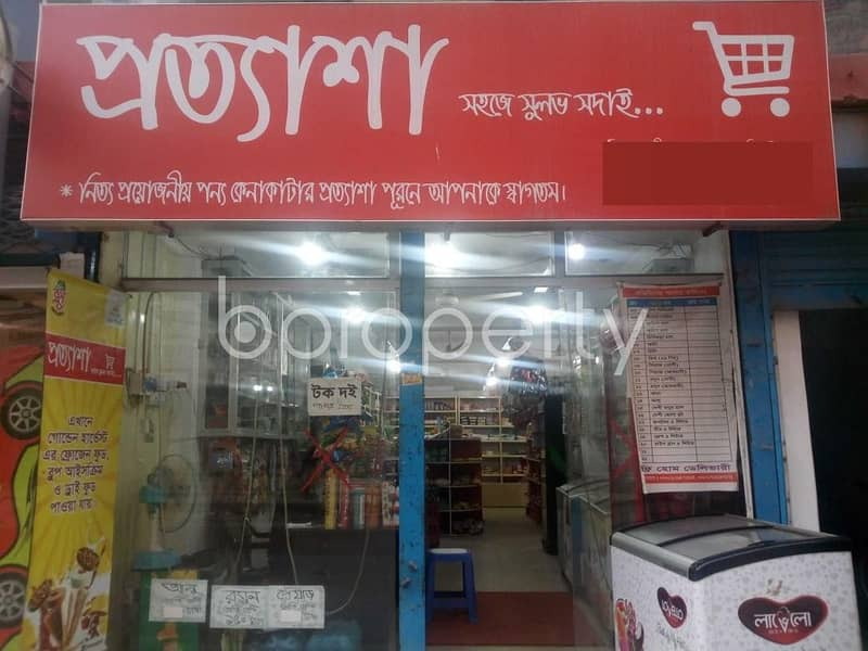 A Shop Is Up For Rent In Banasree Near Haji Zame Mosque