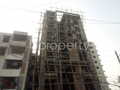 Grab This Flat Up For Sale In Bashundhara Near Bashundhara Eye Hospital
