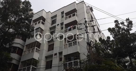 An Apartment Which Is Up For Sale At Gulshan Near To Banani Bidyaniketan School & College