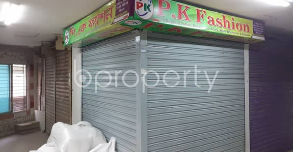 Shop for Rent in New Market, Dhaka - A Shop Is Up For Rent In New Market Near Aeroplane Mosjid.