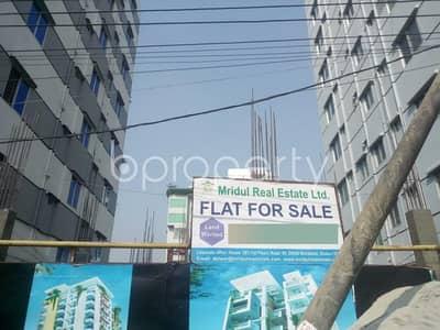 3 Bedroom Flat for Sale in Aftab Nagar, Dhaka - Apartment For Sale In Aftab Nagar