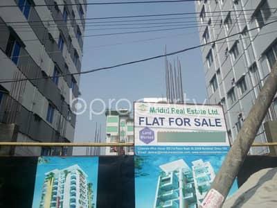 3 Bedroom Apartment for Sale in Aftab Nagar, Dhaka - Flat For Sale In Aftab Nagar