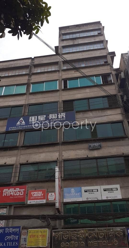 Office for Rent in Hatirpool close to Brac Bank