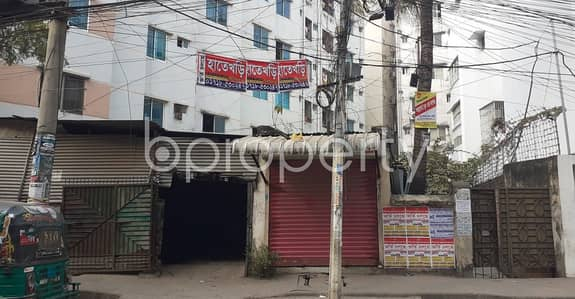 Plot for Sale in Malibagh, Dhaka - Visit This Residential Plot For Sale In Malibagh Near Bill Gates International School.
