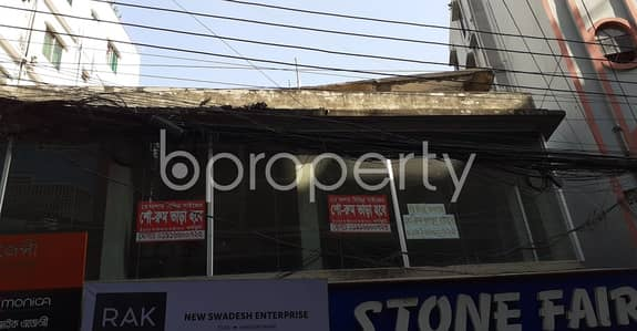 Shop for Rent in Paribagh, Dhaka - Shop for Rent in Paribagh close to Paribagh Jame Masjid