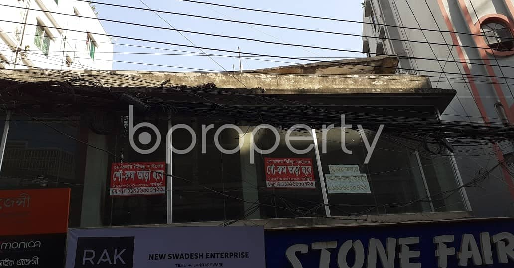 Shop for Rent in Paribagh close to Paribagh Jame Masjid