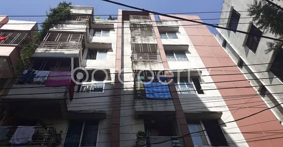 Visit This Apartment For Sale In Mohammadpur Near Muhammadi Jame Masjid