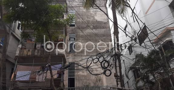 Plot for Sale in Malibagh, Dhaka - A Residential Plot Is For Sale In Malibagh Near Cadet Care School