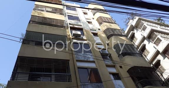 2 Bedroom Flat for Sale in Kalabagan, Dhaka - Visit This Apartment For Sale In Kalabagan Near Bashir Uddin Road Jame Masjid.