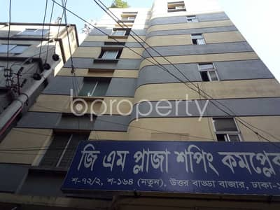 See This Office Space For Rent Located In Uttar Badda Near To Al Sami Hospital