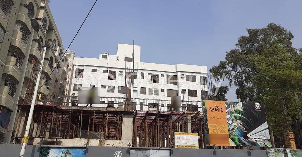2200 Sq Ft Flat For Sale In Uttara Sector 3, Close To Uttara High School And College