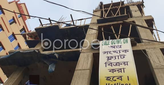 Flat For Sale In Jatra Bari Close To Al-karim General Hospital Limited