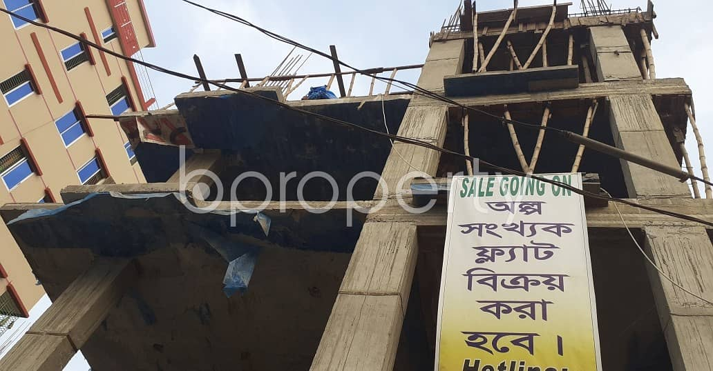 Near Al-karim General Hospital Limited, A Flat For Sale In Jatra Bari