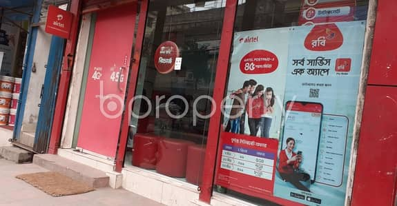 Shop for Sale in Jatra Bari, Dhaka - See This Commercial Shop For Sale Located In West Jatrabari Near To Al-Arafah Islami Bank Limited.