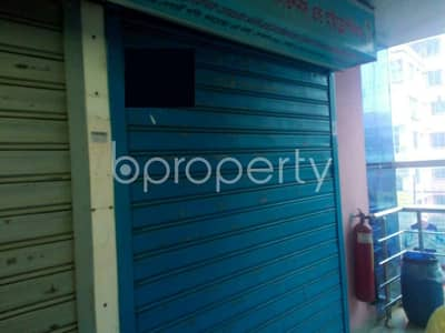 Shop for Sale in Badda, Dhaka - A Shop Is Up For Sale In Progati Sharani Near The City Bank Limited.