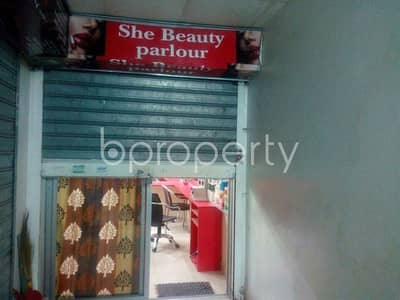 Shop for Sale in Badda, Dhaka - A Shop Is Up For Sale In Middle Badda Near IFIC Bank Limited.