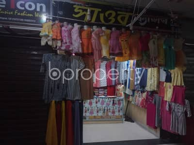 A Shop Is Up For Sale In South South Bandartila Project Near Hazera-Taju Degree College.