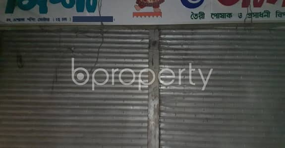 Shop for Rent in Kazir Dewri, Chattogram - Acquire This Shop Which Is Up For Rent In Kazir Dewri Near Appolo Shopping Mall