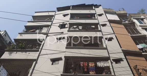 Visit This Apartment For Sale In Mohammadpur Near Mohammadpur Preparatory School & College.