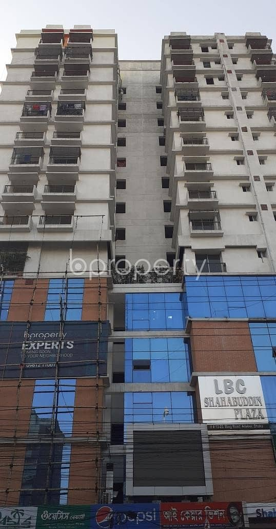 An Apartment Which Is Up For Sale At Adabor Near To Pubali Bank.
