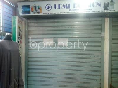 Shop for Sale in Badda near Badda Post Office