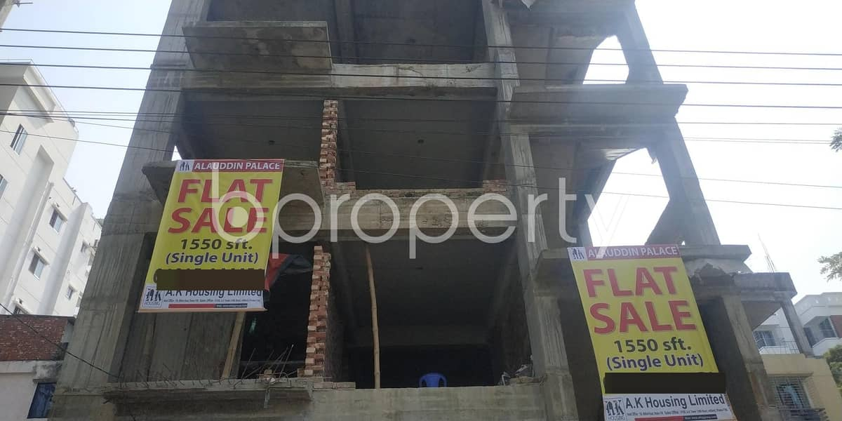 Flat For Sale In Bashundhara Near Viquarunnisa Noon School And College