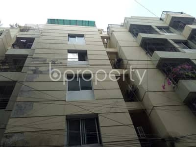 Visit This Apartment For Sale In Farmgate Near Green Road Jame Masjid