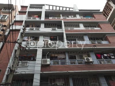 Visit This Apartment For Sale In Mohammadpur Near Mohammadpur Government High School.