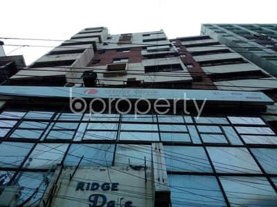 Office space up for sale in Bir Uttam Rafiqul Islam Avenue near to Al-Arafah Islami Bank Limited