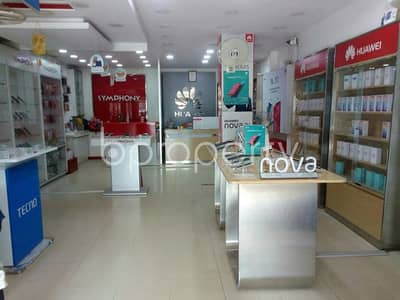 Shop for Sale in Mirpur, Dhaka - Check This Shop Located In Mirpur Near To Mutual Trust Bank Limited