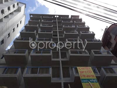 Apartment For Sale In Banani Nearby Southeast University