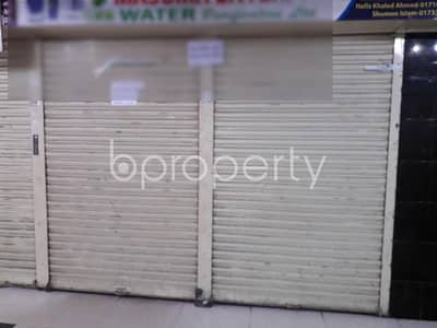 Shop for Rent in Taltala, Sylhet - This shop is up for rent in Taltala near Islami Bank Bangladesh Limited