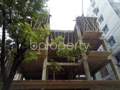 Flat Can Be Found In Bashundhara For Sale, Near Viquarunnisa Noon School And College