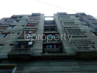 Flat For Sale In Bagichagaon Near Cumilla Diabetic Hospital