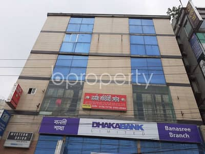 Business Space Is Up For Sale In The Most Convenient Location Of Banasree Near Banasree Central Jame Mosque